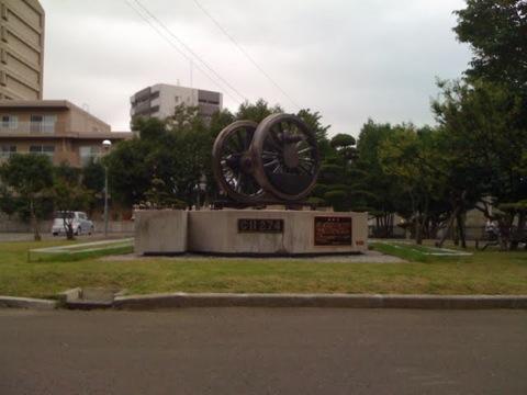 JR北海道社員研修センター前のでっかい車輪